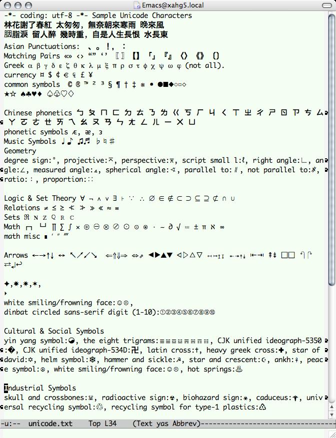 Emacs Unicode Tips